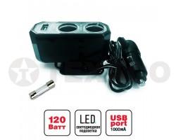 Разветвитель прикуривателя AVS 2 гнезда 12/24V + USB CS-212U