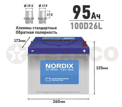 Аккумулятор NORDIX SMF100D26L 95 а/ч 730А