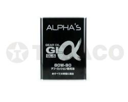 Масло трансмиссионное ALPHA'S GL-5 80W-90 (4л)