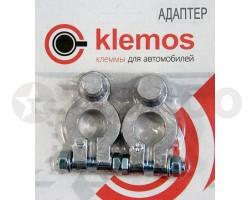 Клеммы АКБ Klemos переход с большой на малую (2шт)