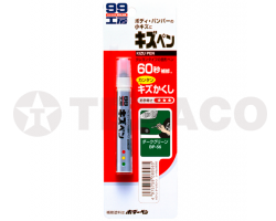 Карандаш для заделки царапин зеленый KIZU PEN BP-56 (60мл)