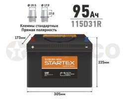 Аккумулятор STARTEX SMF115D31R 95 А/ч