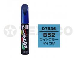 Краска-карандаш TOUCH UP PAINT 12мл D-7536 (B52)(синий)