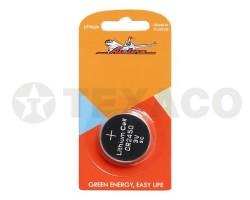 Батарейка AIRLINE CR2450