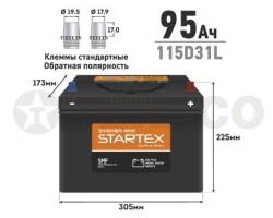 Аккумулятор STARTEX SMF115D31L 95 А/ч