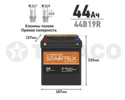 Аккумулятор STARTEX SMF44B19R 44 А/ч