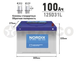 Аккумулятор NORDIX SMF125D31L 100 а/ч 830А