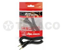 Аудио-кабель AVS AU-611 (2м)