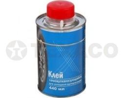 Клей резиновый самовулканизирующийся для холодной вулканизации БХЗ (440мл) банка с кистью