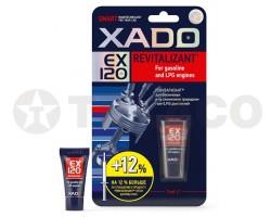 XADO Revitalizant EX120 для бензиновых и на сжиженном природном газе двигателей (9мл)