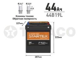 Аккумулятор STARTEX SMF44B19L 44 А/ч