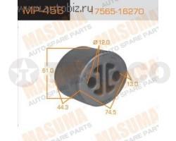 Крепление глушителя MASUMA MP-456 (17565-16270/16271)