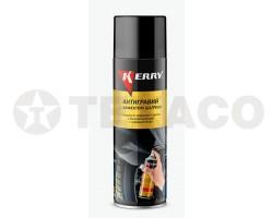 Антигравий серый с эффектом шагрени KERRY (650мл)