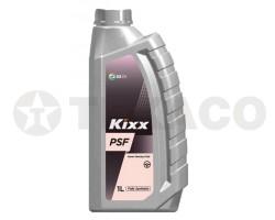 Жидкость для ГУРа Kixx Power Steering oil (1л)