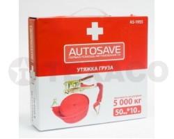 Утяжка груза AutoSave 5т 50мм х10м