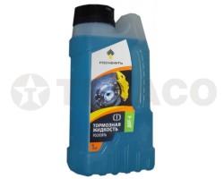Тормозная жидкость РОСНЕФТЬ DOT-4 (1кг)