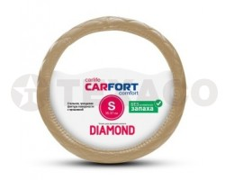 Оплетка на руль CARFORT Diamond бежевая прошивка, мягкая S S2171