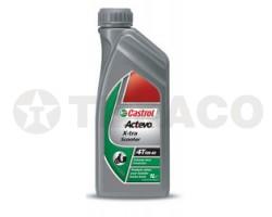 Масло для 4-х тактных двигателей Castrol Act>Evo Scooter 4T 5W-40 (1л)-синтетика SL/MB