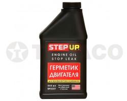 Герметик двигателя STEPUP (444мл)