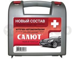 Аптечка автомобильная САЛЮТ новый состав от 08.10.2020г №1080н