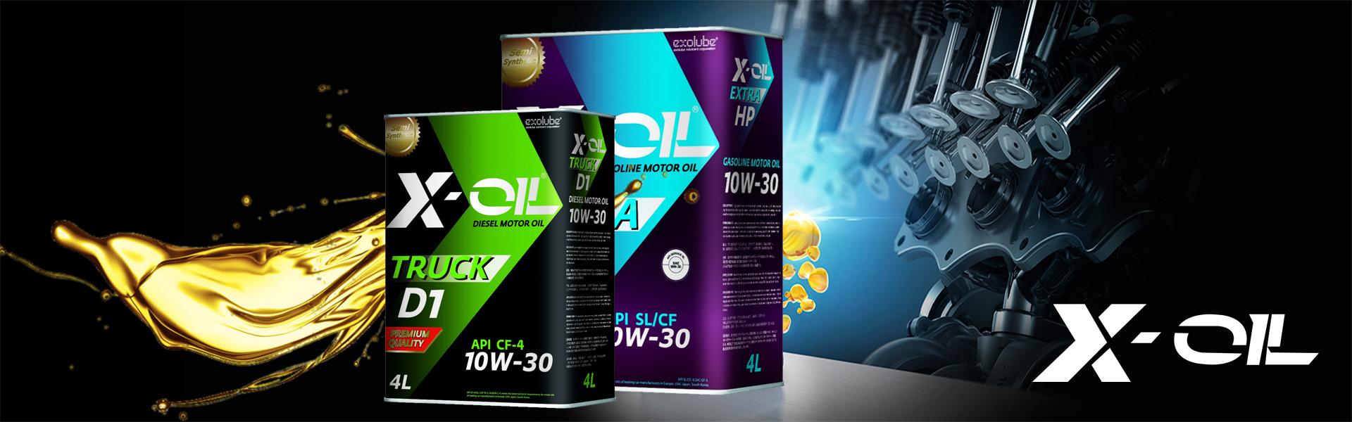 X-Oill 4 + 1