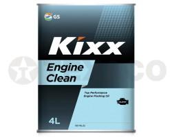 Жидкость промывочная KIXX Clean (4л)