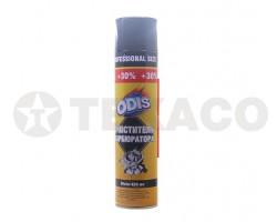 Очиститель карбюратора ODIS  (650мл)