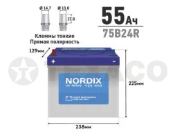 Аккумулятор NORDIX SMF75B24R 55 а/ч 520А