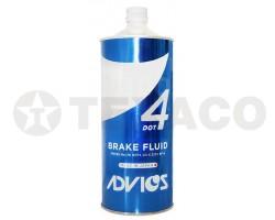 Жидкость тормозная ADVICS DOT-4 (1л)
