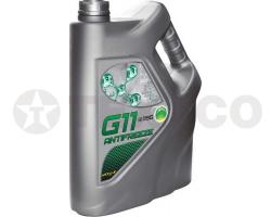 Антифриз  VITEX ULTRA G -50 G11 (5кг) зелёный