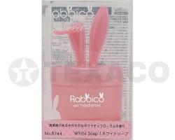 Ароматизатор гелевый DIAX RABBICO SWEET White Soap (90мл)