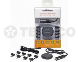 Адаптер для ноутбука  AIRLINE автомобильный 90Вт ACH-NC-03