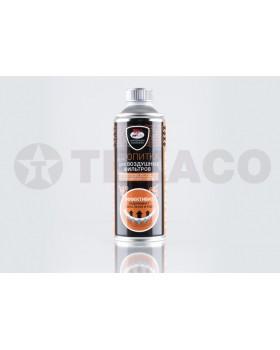 Масло для воздушных фильтров  VMPAUTO (350мл)