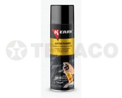 Антигравий черный KERRY (650мл)