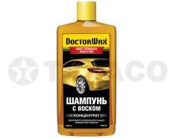 Автомобильный шампуньс воском DOCTOR WAX концентрат (600мл)
