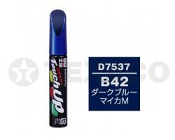 Краска-карандаш TOUCH UP PAINT 12мл D-7537 (B42)(синий)