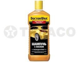 Автомобильный шампунь с воском DOCTOR WAX концентрат (300мл)