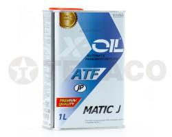 Жидкость для АКПП X-OIL ATF MATIC J (1л)